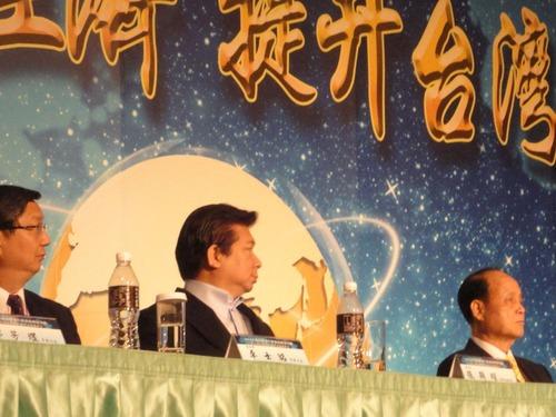 两岸经合会第七次例会29日台北召开