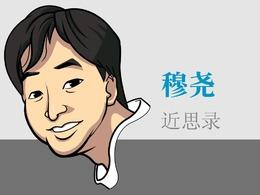 刘晓江实名举报? 海军海啸传言四起