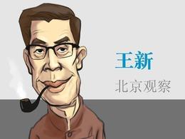 北京观察:董文标外逃