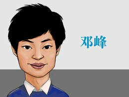 邓小平的自信应对今天中共产生启迪