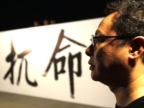 北京:法定程序未过 普选将延迟