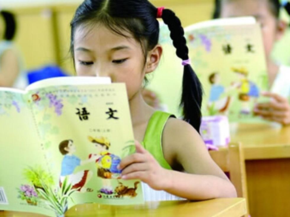 中国教科书因涉及圣经内容遭批判