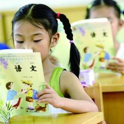 景色与物产多样化<br>教育差异正在撕裂中国