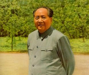 三木:毛泽东临终前仍牵挂的人