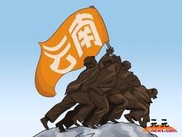 离休高官曾举报两位在任云南省委书记
