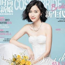 徐静蕾否认已结婚:<br>隐瞒体重也不瞒结婚