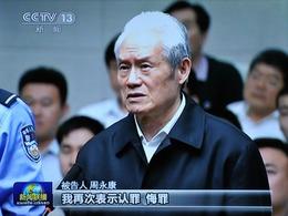 http://china.dwnews.com/news/2016-09-21/59770321.html