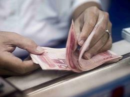人民币超日元和英镑 成为全球第三大货币?