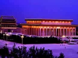 中共最高圣地<br>毛主席纪念堂[图]