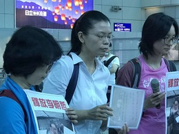大陆证实李明哲被捕 台海基会呼吁