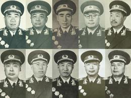中共十大元帅最后日子: 谁去世毛泽东最悲痛
