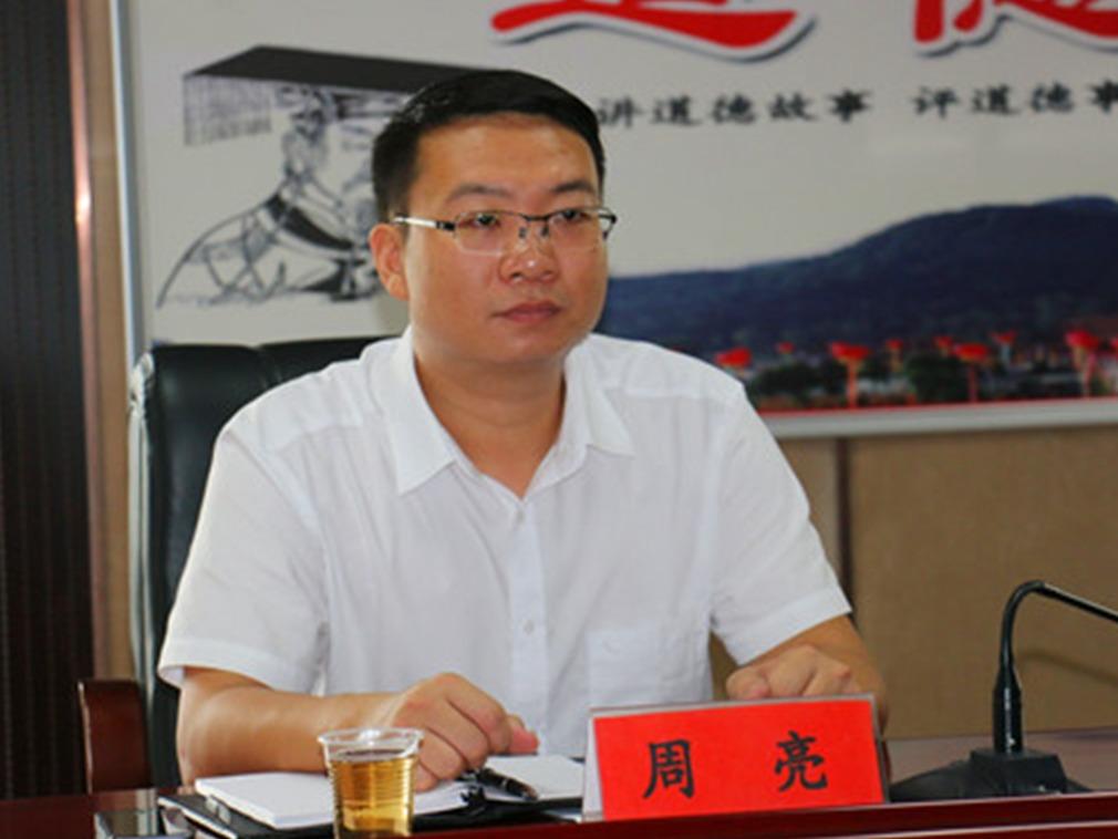 前秘书突然空降银监会 港媒:王岐山时代未谢幕?