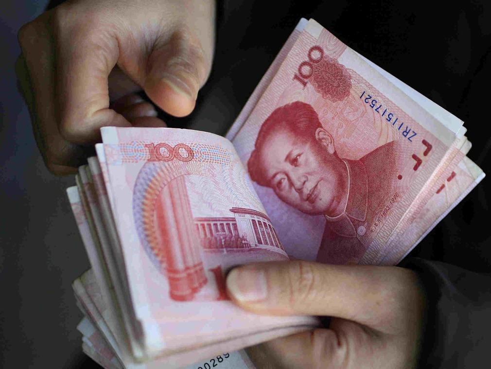 中美貿易戰正酣 中國突然宣布降準有深意(組圖)