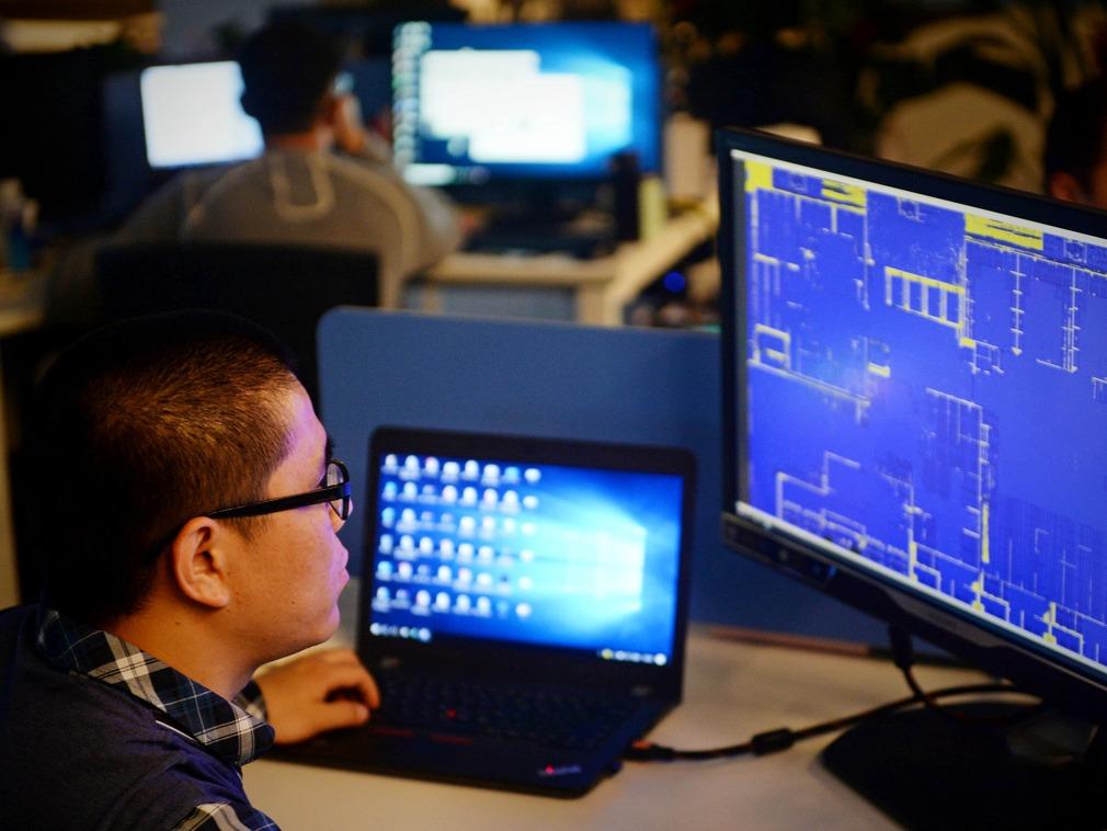 中国式创新不惧美国压制 皆因两大关键原因