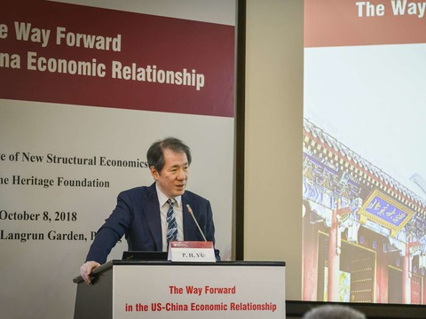 中美关系论坛:贸易战吹起冷战风 重启对话是上策
