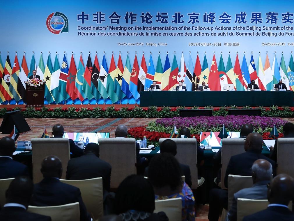 """北京否认实施""""债务陷阱外交""""中非合作行动不减[图集]"""