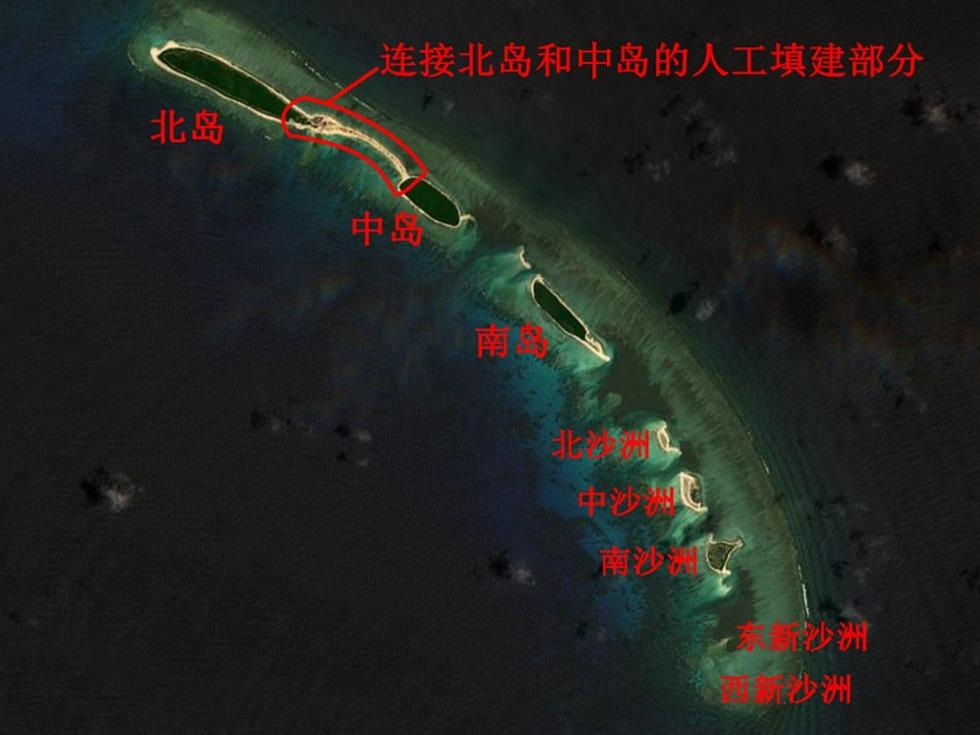 再掀造陸狂潮中國在西沙七連嶼開...